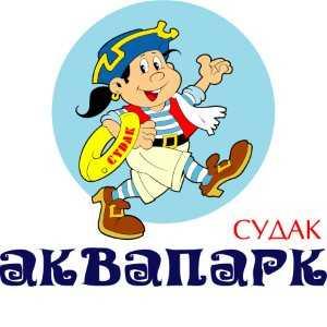 Аквапарк Судак