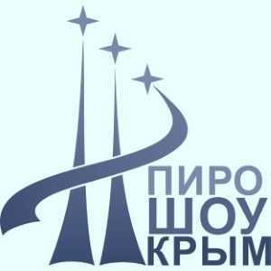 Пиро-шоу-Крым