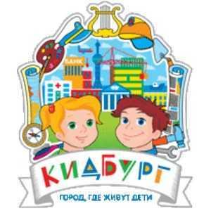 Детский город профессии