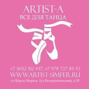 ARTIST-A Все для танца