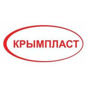 Предприятие Крымпласт — крупнейший производитель полиэтиленовых и пластиковых изделий в Южном регионе