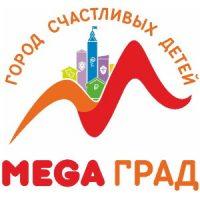 MEGA ГРАД